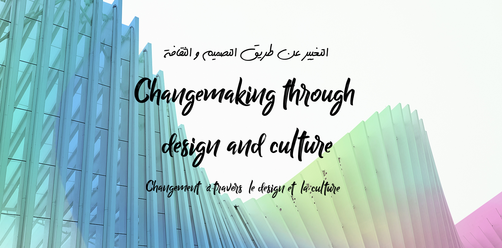 Houna design culture casablanca